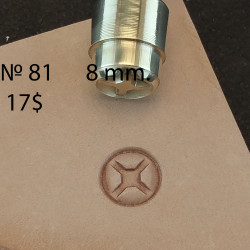 Tool for leather craft. Stamp 81. Screw. Size 8 mm