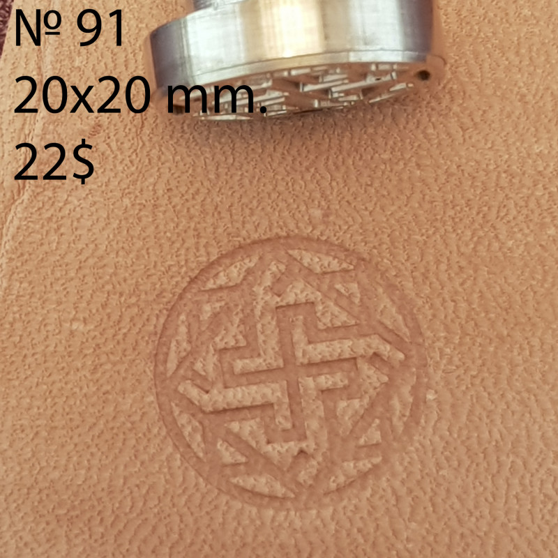 Tool for leather craft. Stamp 91. Size 20x20 mm