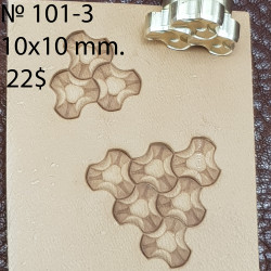 Tool for leather craft. Stamp 101-3. 3 elements in one. Size of one element 10x10 mm