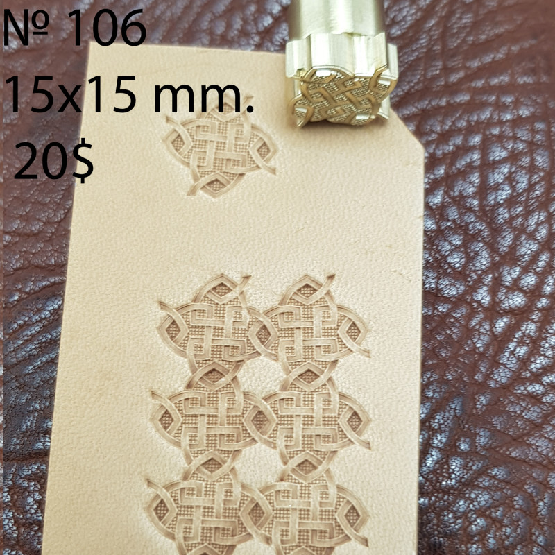 Tool for leather craft. Stamp 106. Size 15x15 mm