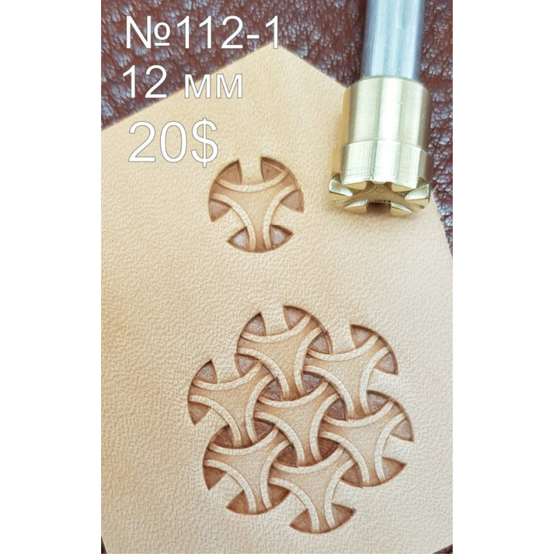 Tool for leather craft. Stamp 112.