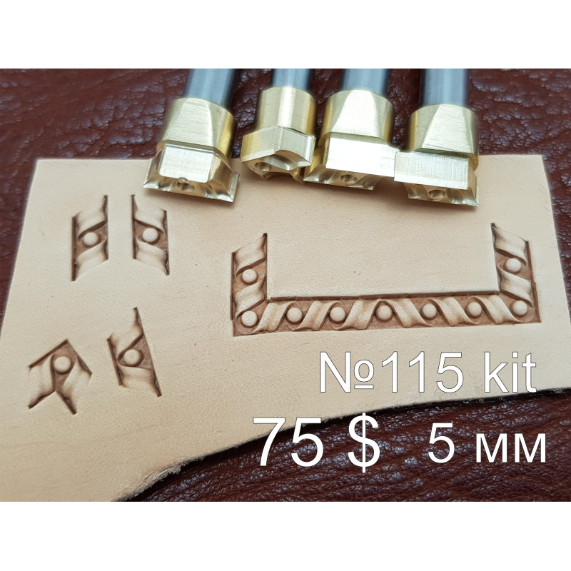 Tools for leather craft. Kit 115 - 4 frame stamps. Size: 5 mm width