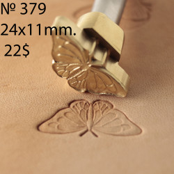 Tool for leather craft. Stamp 379. Size 24x11 mm