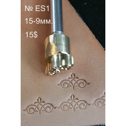 Tool for leather craft. Stamp ES1. East Series. Size 9x15 mm