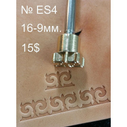 Tool for leather craft. Stamp ES4. East Series. Size 9x16 mm