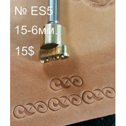 Tool for leather craft. Stamp ES5. East Series. Size 6x15 mm