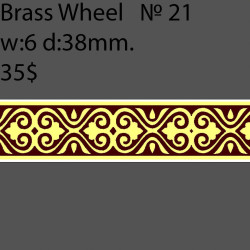 Book Binding Brass Wheel BW21 w-6mm, d-38mm