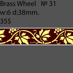 Book Binding Brass Wheel BW31 w-6mm, d-38mm