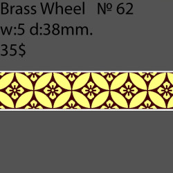 Book Binding Brass Wheel BW62 w-5mm, d-38mm