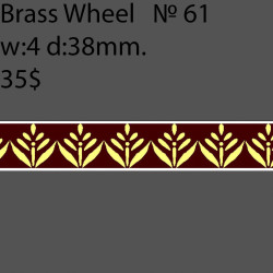 Book Binding Brass Wheel BW61 w-4mm, d-38mm