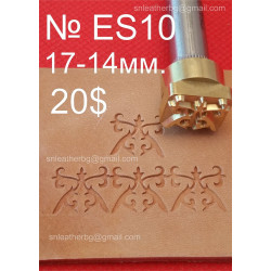 Tool for leather craft. Stamp ES10. East Series. Size 14x17 mm