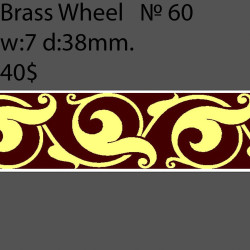 Book Binding Brass Wheel BW60 w-7mm, d-38mm