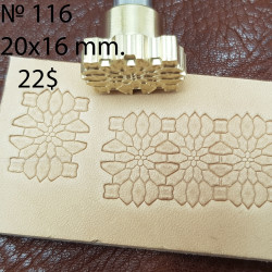 Tool for leather craft. Stamp 116. Size 16х20 mm