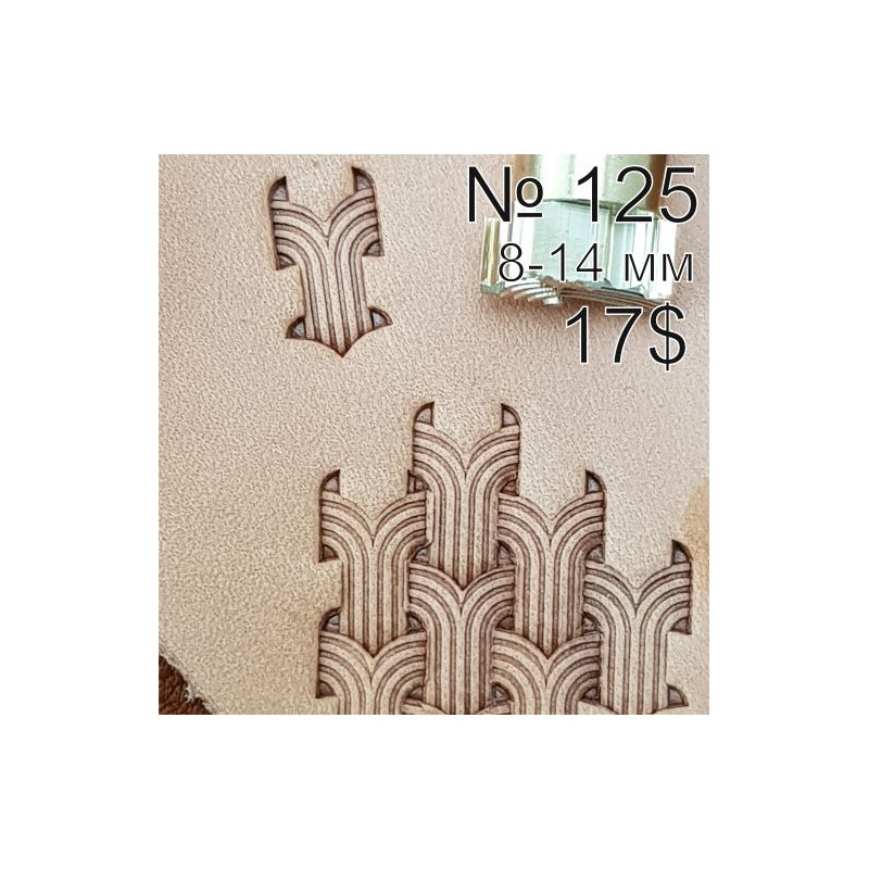 Tool for leather craft. Stamp 125. Size 8х14 mm