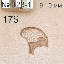 Tool for leather craft. Stamp 128-1. Size 9х10 mm