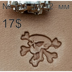 Tool for leather craft. Stamp 133. Size 11х12 mm