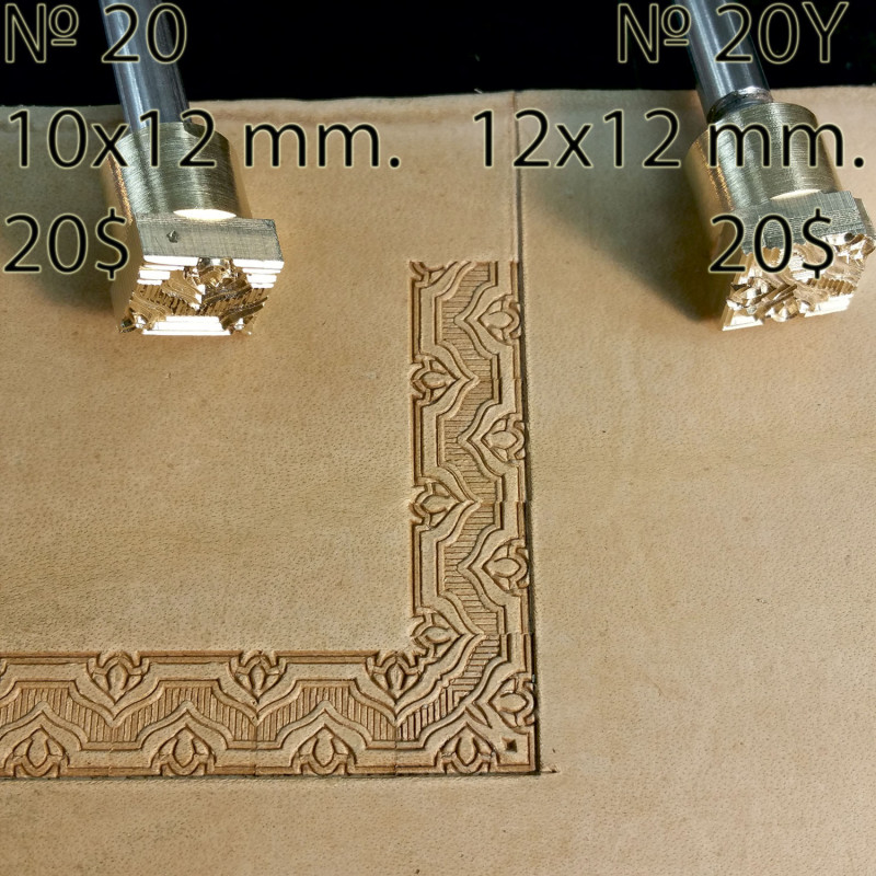 Tool for leather craft. Stamp 20. Size 10x12 mm