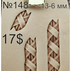 Tool for leather craft. Stamp 148. Size 6х13 mm