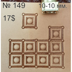 Tool for leather craft. Stamp 149. Size 10х10 mm