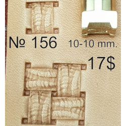 Tool for leather craft. Stamp 156. Size 10х10 mm