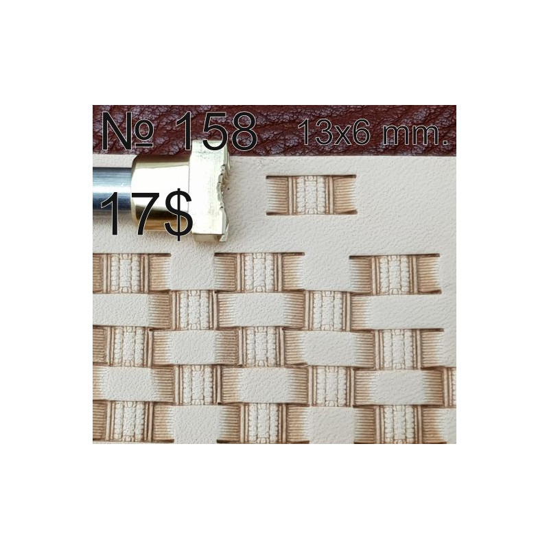 Tool for leather craft. Stamp 158. Size 6х13 mm