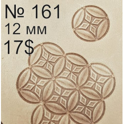 Tool for leather craft. Stamp 161. Size 12 mm