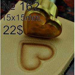 Tool for leather craft. Stamp 162. Size 15х15 mm