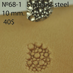 Tool for leather craft. Stamp 68-1. Stainless steel. Size 10 mm