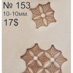 Tool for leather craft. Stamp 153. Size 10х10 mm