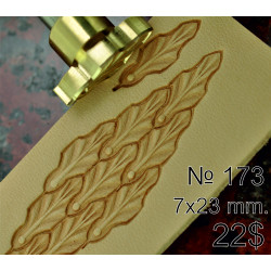 Tool for leather craft. Stamp 173. Size 7x23 mm
