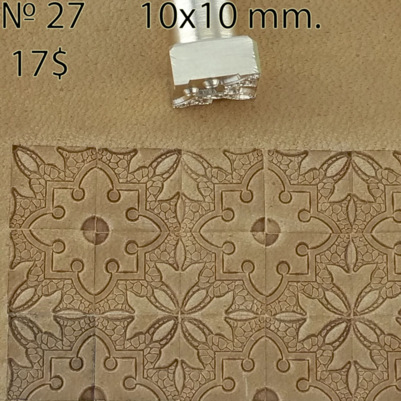 Tool for leather craft. Stamp 27. Size 10x10 mm