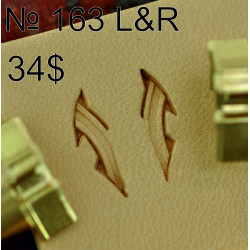 Tool for leather craft. Stamp 163 L&R. Size 9х15 mm