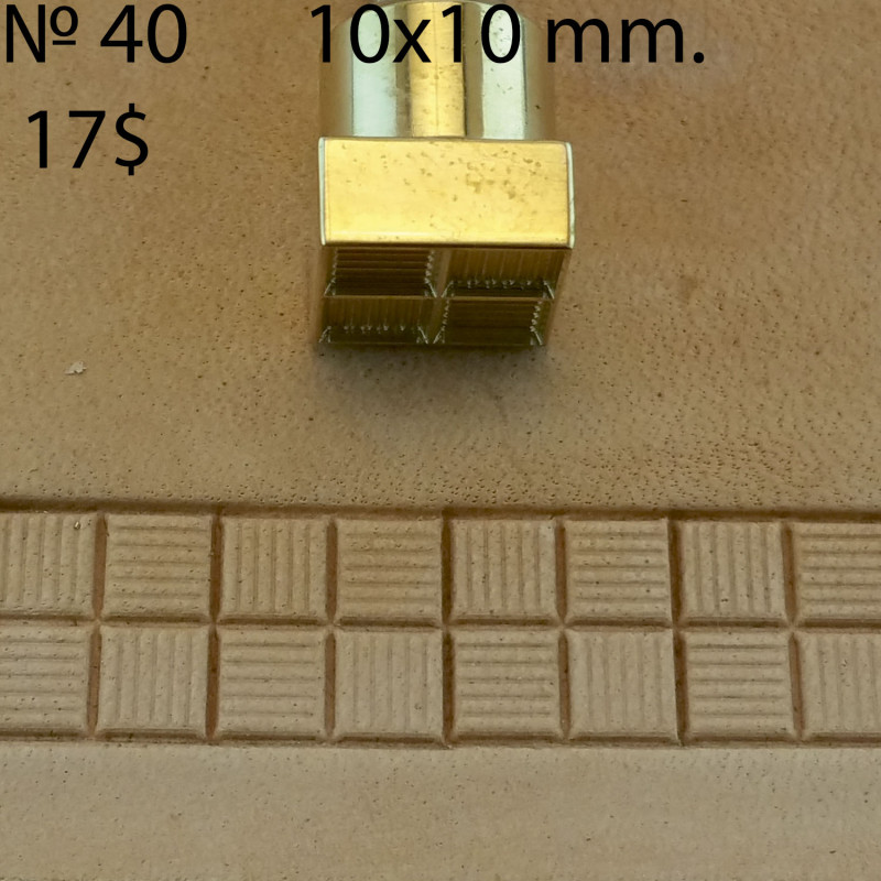 Tool for leather craft. Stamp 40. Size 10x10 mm