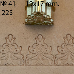 Tool for leather craft. Stamp 41. Size 17x19 mm