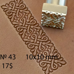 Tool for leather craft. Stamp 43. Size 10x10 mm