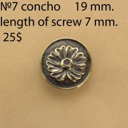 Concho Belt DIY Leatherworking. Size 19 mm. Concho 7