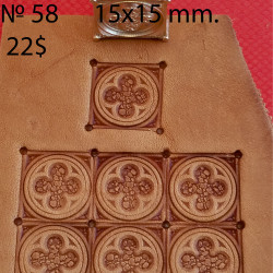 Tool for leather craft. Stamp 58. Size 15x15 mm