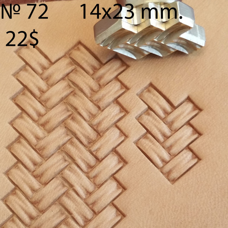 Tool for leather craft. Stamp 72. Size 14x23 mm