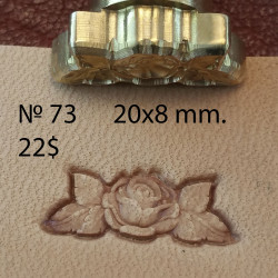 Tool for leather craft. Stamp 73. Size 8x20 mm