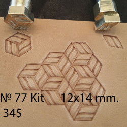 Tools for leather craft. Kit 77. 2 background stamps. Sizes: 10x14 mm, 6x6 mm